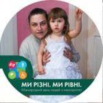 Киркичук Елена Александровна