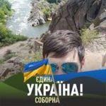 Melnyk Ivan Volodimirovich