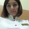 Сальник Екатерина Игоревна
