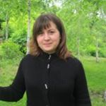 Гецко Олена Юріївна