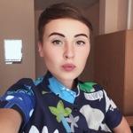 Холявка Ірина Анатоліївна