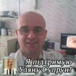 Sklyarov Pavlo Олександрович