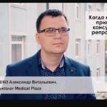 Билышко Александр Витальевич