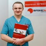 Хомишин Іван Тарасович