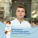 Загребельський Дмитро Васильович